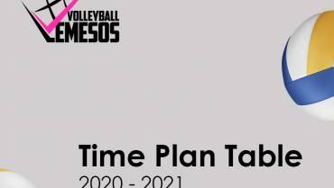 Ωρολόγιο πρόγραμμα LEMESOS VOLLEYBALL 2020 – 2021