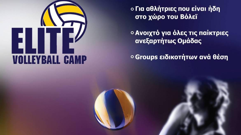 ELITE VOLLEYBALL CAMP2020
