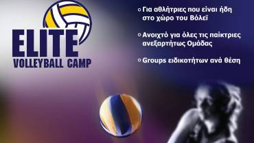 ELITE VOLLEYBALL CAMP2020